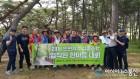 인천지역 중소기업협동조합 임직원 한마음 대회 개최