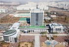 전북 경제기관장, 소통과 협력으로 지역경제 활력 다짐