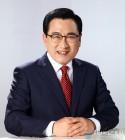 주낙영 경주시장 후보, '301 경제살리氣 프로젝트' 발표