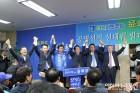 윤화섭 민주당 안산시장 후보,더불어 시민캠프 9개 청년시민단체 참여