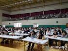 충북도교육청, '2019년도 서울대학교 대입전형 설명회' 개최