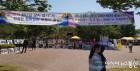 IWPG 진주지부, '전쟁놀이 장난감 갖지 않기' 평화실천 문화 캠페인 진행