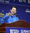 김영록 전남지사 후보, 본선 승리위한 '선대위' 구성