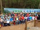인천호남향우회 부평구지회, 고향 방문 및 하계 수련대회 개최