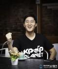 K-Pop, 한국문화를 키위들과 함께 배워요 김민석