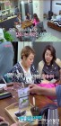 '박원숙의 같이 삽시다' 김영란 이혜정, 설탕 대신 선택한 스테비아 즐겨먹어