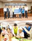전북은행 2018 사랑의 삼계탕 나눔 봉사활동 실시