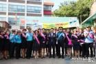 광명시, 초등학교 학생 대상 속도제한가방 전달 캠페인