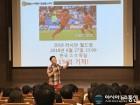 백광 권영찬 교수 '변화와 혁신을 통한 나의 행복한 삶에 도전하기' 순창경찰서 강연