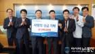 동창원농협, 농협창립 57주년 총화상 수상금 500만원 기탁