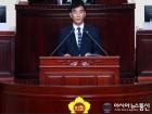 염종현 대표의원, 협치 통한 책임정치 강력 선언