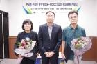 교육부 'K-MOOC' 139개 강좌 평가 '우수강좌' 선정부산대 안득만·서혜애 교수 '장관표창'