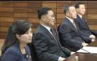 '북 예술단 파견' 남북 접촉에 나온 북측 대표단