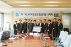 KB국민은행, 방송통신대에 발전기금 5000만원 기탁