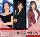 """""""D라인도 아름다워"""" 조윤희-박수진-소유진의 미모 비법은?"""