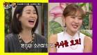 '해투3' 소라찜 특집 출연 나르샤, 여전한 몸매 비결은 뭐?