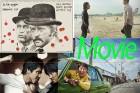 《e-영화 편성표》무비 리스트프라임 타임