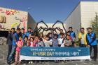다문화 가정 아동들과 '즐거운 5월 나들이'