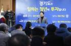 """""""서울시 실질적인 미세먼지 대책을"""""""