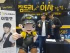 소형이사 전문브랜드 짐도리, 부산창업박람회서 배우 이필모 사인회 개최
