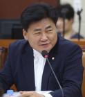 소병훈 의원, 경기 광주 태전지구 교통체계개선 연구 용역 결과 보고서 발간