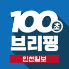 """""""성남시정 복사판·조폭 유착설""""…설상가상 外 20180723"""