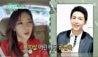 """김혜진, 류상욱과 러브스토리! ..""""나이는 숫자일뿐"""""""