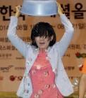 """나경원, """"망가져도 좋아""""..'아이스 버킷 챌린지' 참여 재조명!"""