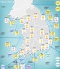 [기상특보]최강한파에 강풍까지 낚시객 등 해안가 안전사고 유의!..기상청 오늘날씨 및 주간날씨
