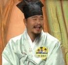 삼현파(三賢派)) 22세손의 색다른 이력?... '김봉곤' 관심 속 화제 급부상