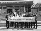 지자체·협력단체·주민 손잡고 몰카 일제점검