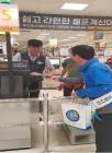판매직 근로자 건강보호 혼신 안전보건公 경기지사 캠페인