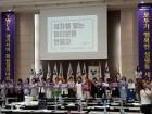 '모두가 행복한 성평등 세상' 향한 굳은 다짐