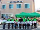 춘천동부노인복지관-강원연금센터, 김장나눔행사