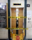 창원 엘리베이터 추락사 사고 원인 여전히 '안갯속'