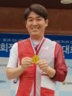 경남 총잡이들, 메달 10개 획득