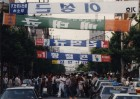 경남 도지사 선거
