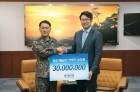 롯데관광개발, 육군 8군단에 크루즈 승선권 전달