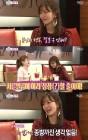 '섹션TV 연예통신`김소연이 밝힌 `가화만사성` 비하인드 스토리, `봉다리`에 얽힌 사연은?
