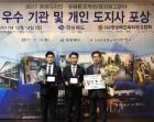 안동시, 경관 디자인 평가 경북도 최우수기관 표창 수상