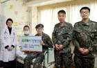 육군 장병 '전우의 여동생 구하기'