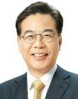 송언석 한국당 후보 선거사무소 개소식