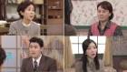 '파도야 파도야' 양가 부모의 반대로 울던 조아영, OST 내민 김견우 품에 안겨 …노행하와 서하 '팽팽'