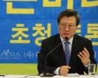 """김형기 """"反한국당 연합으로 대구 바꾸자"""""""