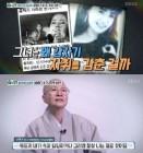 정신병원 강제입원 탈출, 보현스님이 된 가수 이경미… 이봉조와 루머도 해명