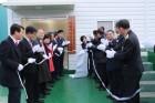 창원소방서, 차룡지역의용소방대 사무실 개소