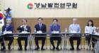 김경수 당선인, 실무 통합형 인수위 구성