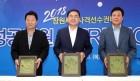 창원세계사격선수권 성공 개최 기원