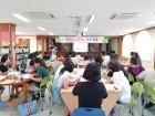 산청초병설유치원, '행복 소통 부모 역할' 교육