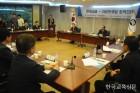 한국교총-자유한국당 정책간담회